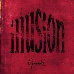 illusion opowiesci